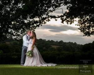 White Hart Moorwood Moor Wedding