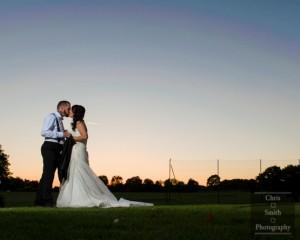 Hayley & Craig - Morley Hayes Wedding